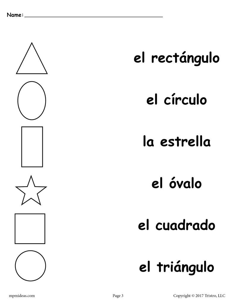 4 Preschool Spanish Shapes Matching Worksheets! – SupplyMe [ 1024 x 791 Pixel ]