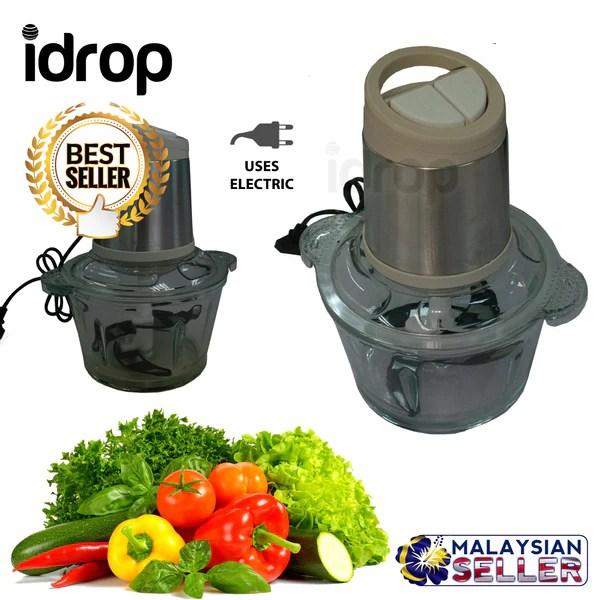 electric grinder kitchen free standing island idrop expert meat and vegetable food blender