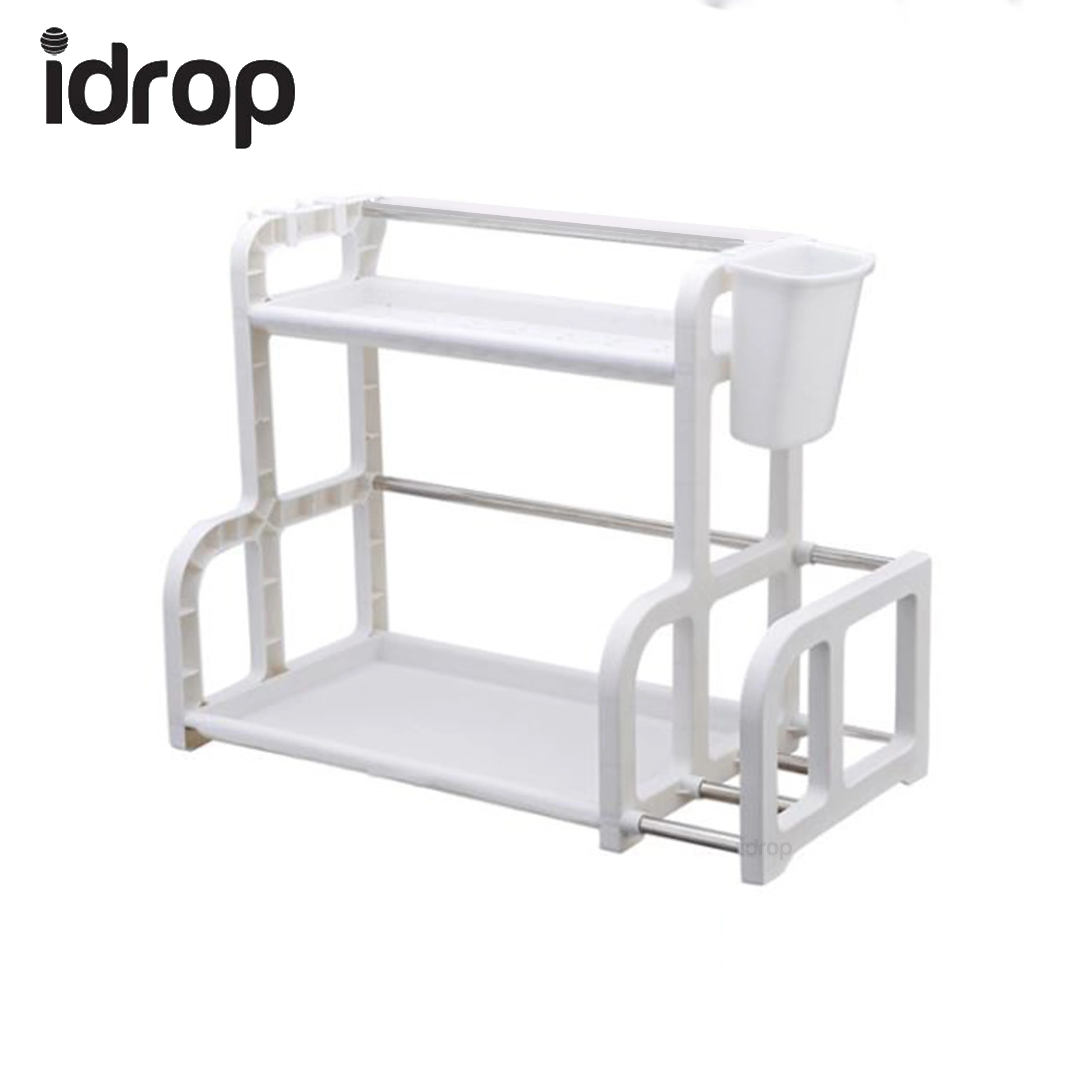 idrop kitchen organiser shelf