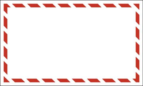 product identification label blank