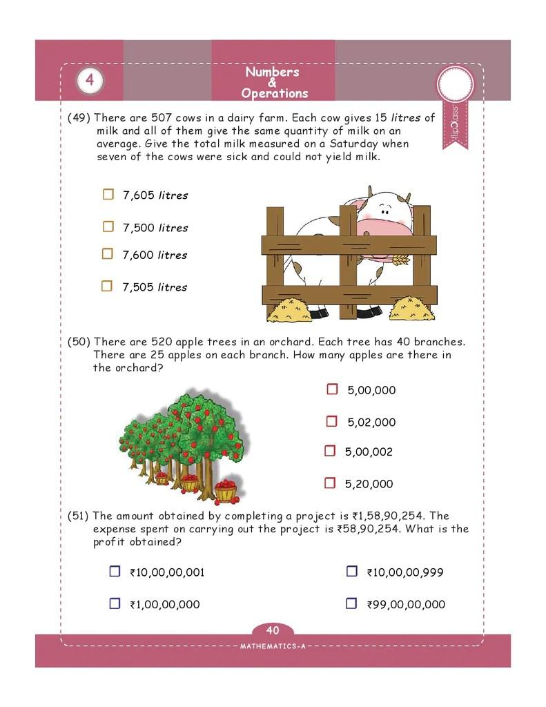 Genius Kids Worksheets for Class 5 (5th Grade)   Math [ 1024 x 791 Pixel ]