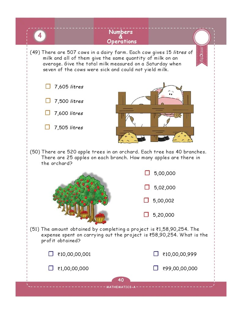 small resolution of Genius Kids Worksheets for Class 5 (5th Grade)   Math