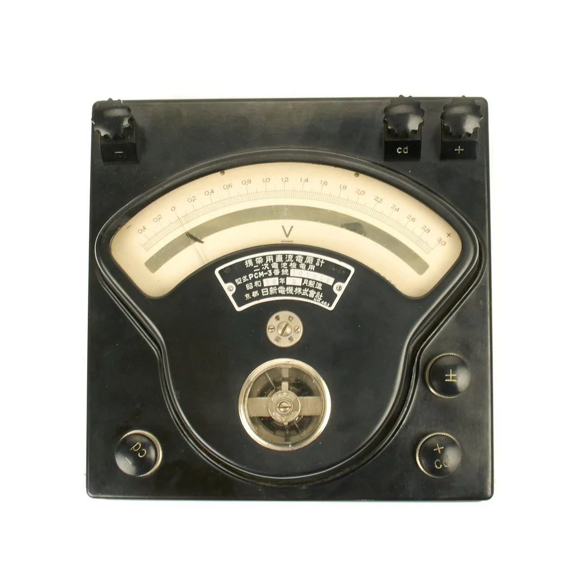 small resolution of  original japanese wwii navy voltmeter with case with cords and on