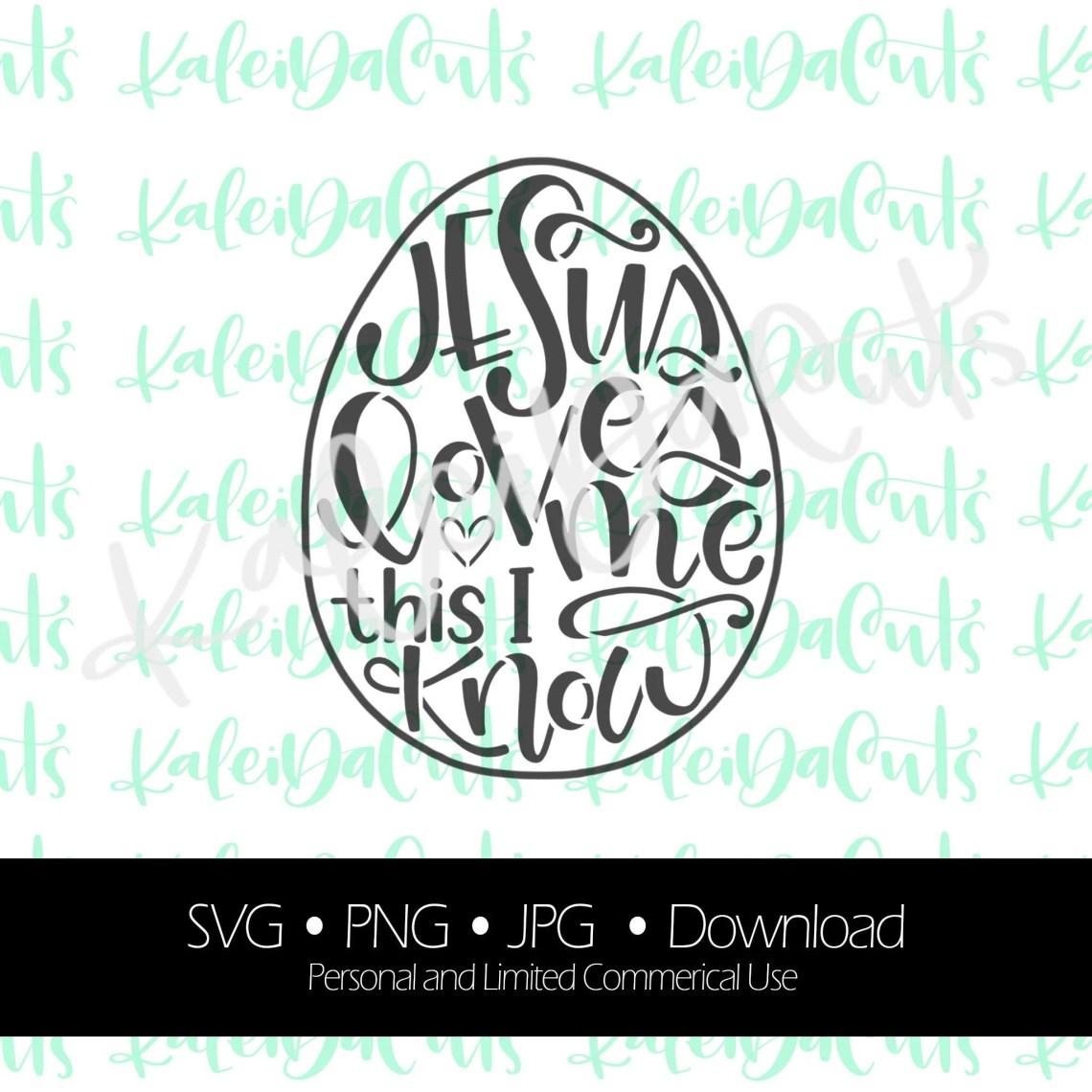 Download Jesus Loves Me This I Know Digital Download. - KaleidaCuts
