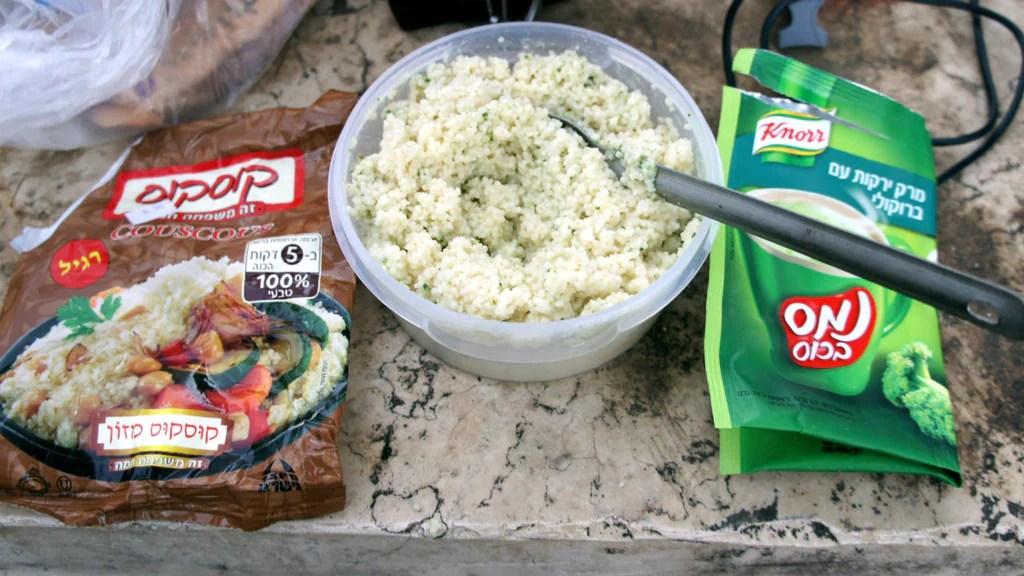 Cuscus dinner