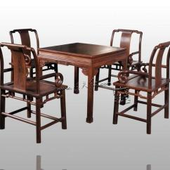 4 Chairs In Living Room Cushion Buy Dining Furniture Set 1 Table Chair Rosewood