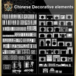 Theater Chair Cad Block Adirondack Ski Over 500+ Chinese Decorative Elements-frame,pattern,border,door,window – Design | Free ...