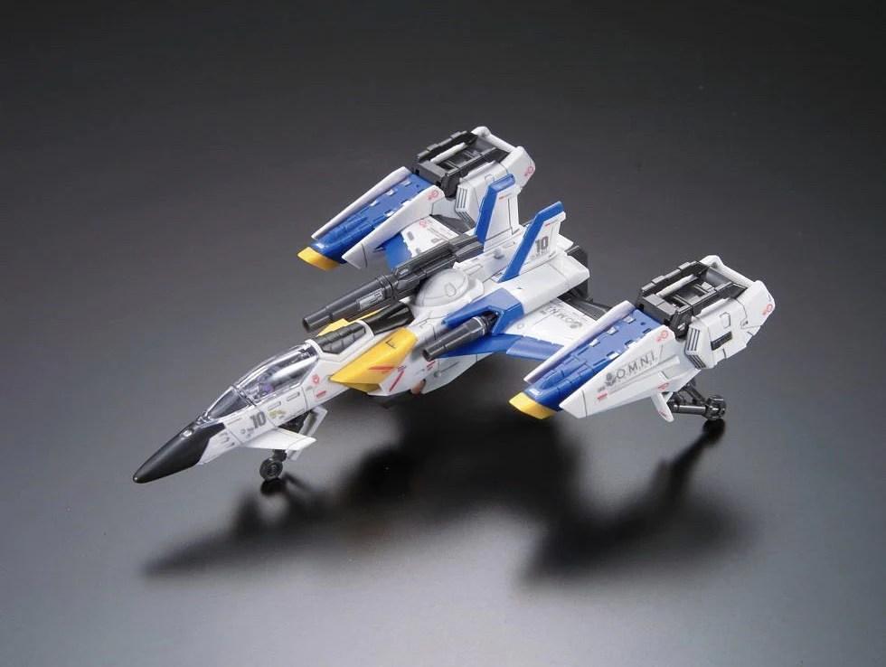 RG FX550 Sky Grasper Launcher/Sword Pack – De Toyz Shop