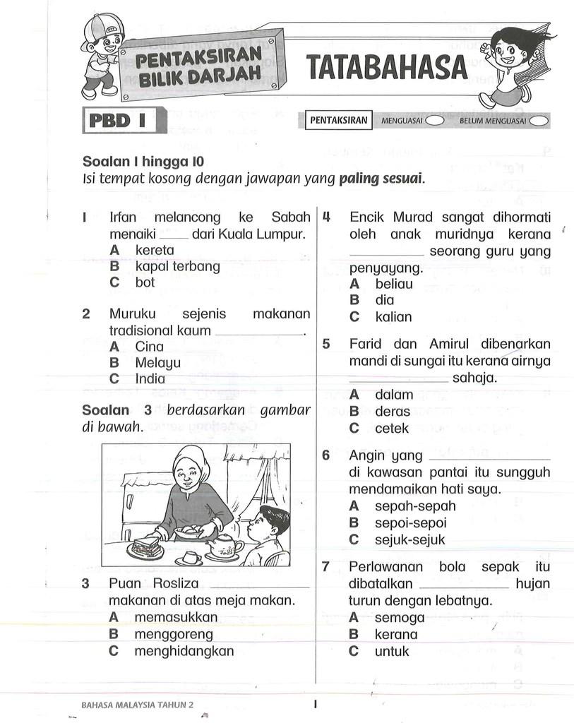 Latihan Modul Bahasa Melayu Tahun 2 Buddy Bookstore Cute766