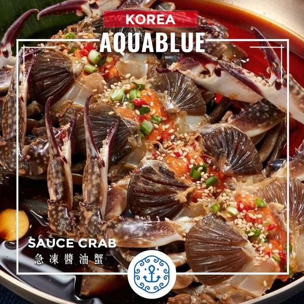 韓國急凍醬油蟹 550g [解凍即食] | Korea BARO Sauce Crab 550g [Edible after thawing – Aquablue 伽藍