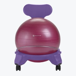 Kids Balance Ball Chair Quirky Swivel Classic Gaiam