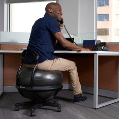 Ball Chair For Office Steel Drawing Gaiam Ultimate Balance Ergonomic
