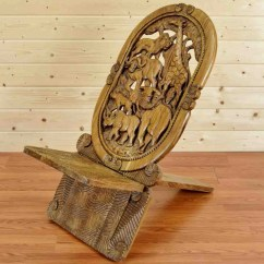 African Birthing Chair Folding Bed Philippines Hand Carved #sw8892 - Safariworks Taxidermy Sales