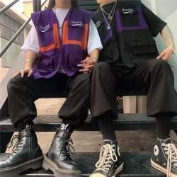 purple aesthetic korean vest loose sleeveless itgirl
