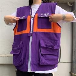 aesthetic purple korean vest loose sleeveless itgirl