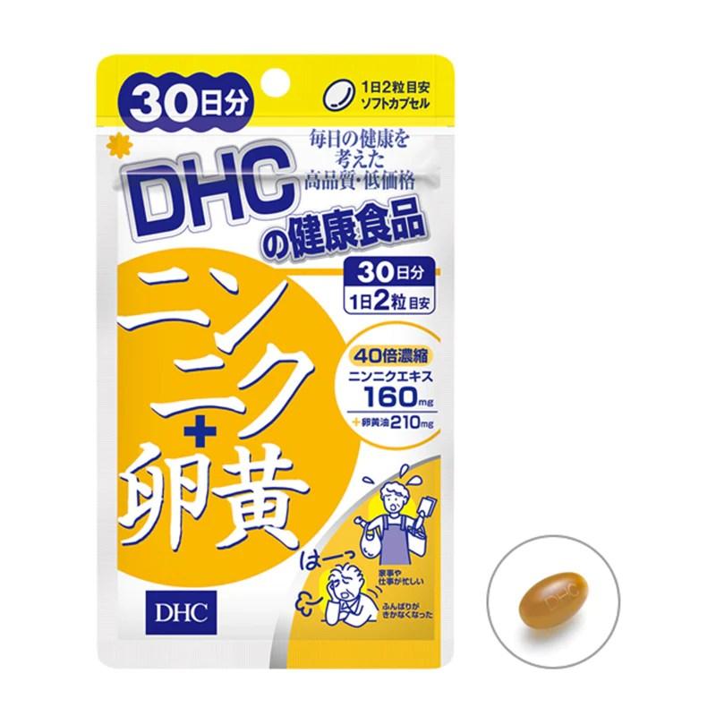 DHC - 大蒜蛋黃 精華 (60粒/30日份量) – Vanessa Beauty