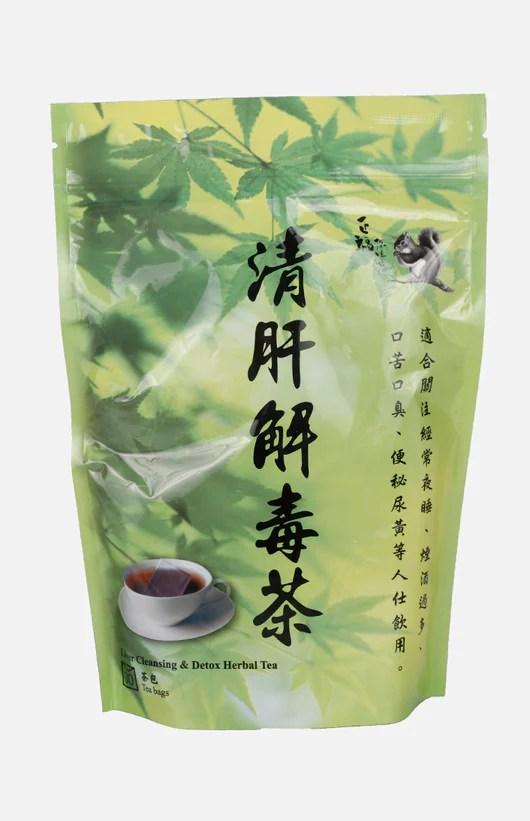 清肝解毒茶 | 裕華網店