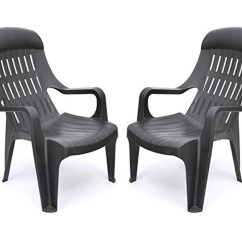 Relax The Back Chair For Sale Wrought Iron Chaise Lounge Chairs Nilkamal Weekender Black Set Of 2 Pcs