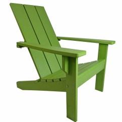Modern Style Adirondack Chairs Ikea Long Chair Evergreen Patio