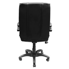 Office Chair Toronto Sling Replacement For Patio Chairs 1000 With Maple Leafs Logo Zipchair