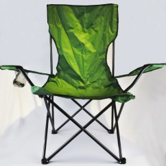 Fishing Chair Singapore Red Covers Wedding Armchair With Cup Holder Selected Stores Cash Converters