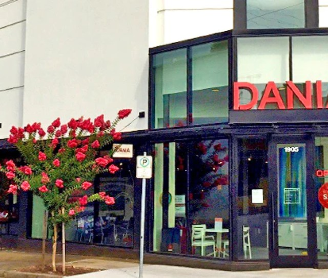 Dania Furniture Portland Hollywood District Or