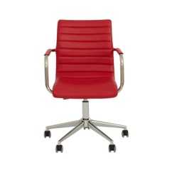 Office Chair Customer Reviews Jean Prouve Dimensions High Back Dania Furniture Kontor Low Desk