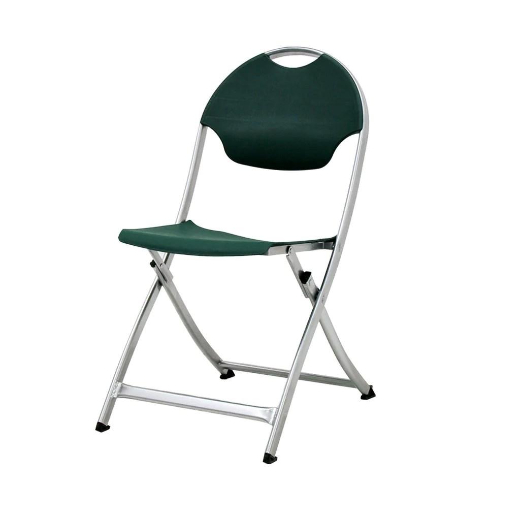 folding chair green vintage bankers swiftset atlas lane mitylite silver frame forest seat back