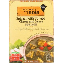 Kitchen Of India Small Sink Dinner Spinach With Cottage Cheese And Sauce Palak Paneer 10 Oz Case 6