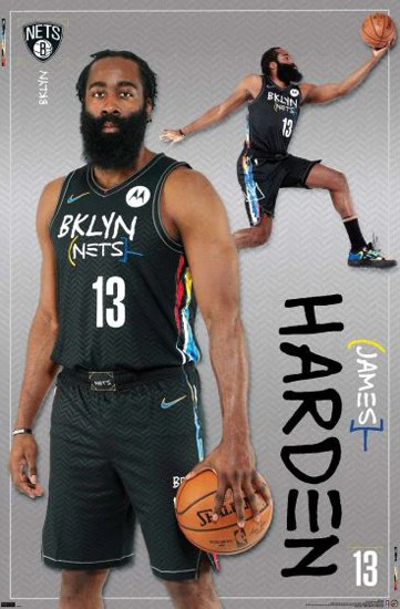 james harden brooklyn bomber brooklyn nets nba basketball action poster trends 2021