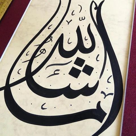 mashallah arabic calligraphy original