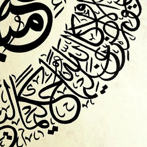 arabic art original islamic