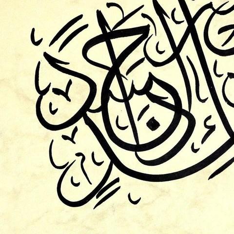 surah an nas quran