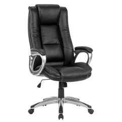 Chair For Office Use Plastic Patio Table And Chairs Set High Back Leather Executive Home Langria