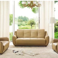 Modern Leather Living Room Set Wall Decorations Furniture Buy In A Store Fairfield Daniela Sofa