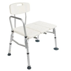 Medical Shower Chairs Rattan Patio Chair 10 Height Adjustable Bath Tub Transfer Bench