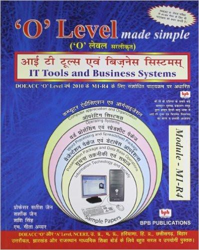 IT Tools and Business Systems (Hindi)-M1-R4 By Jain, S – BPB ...