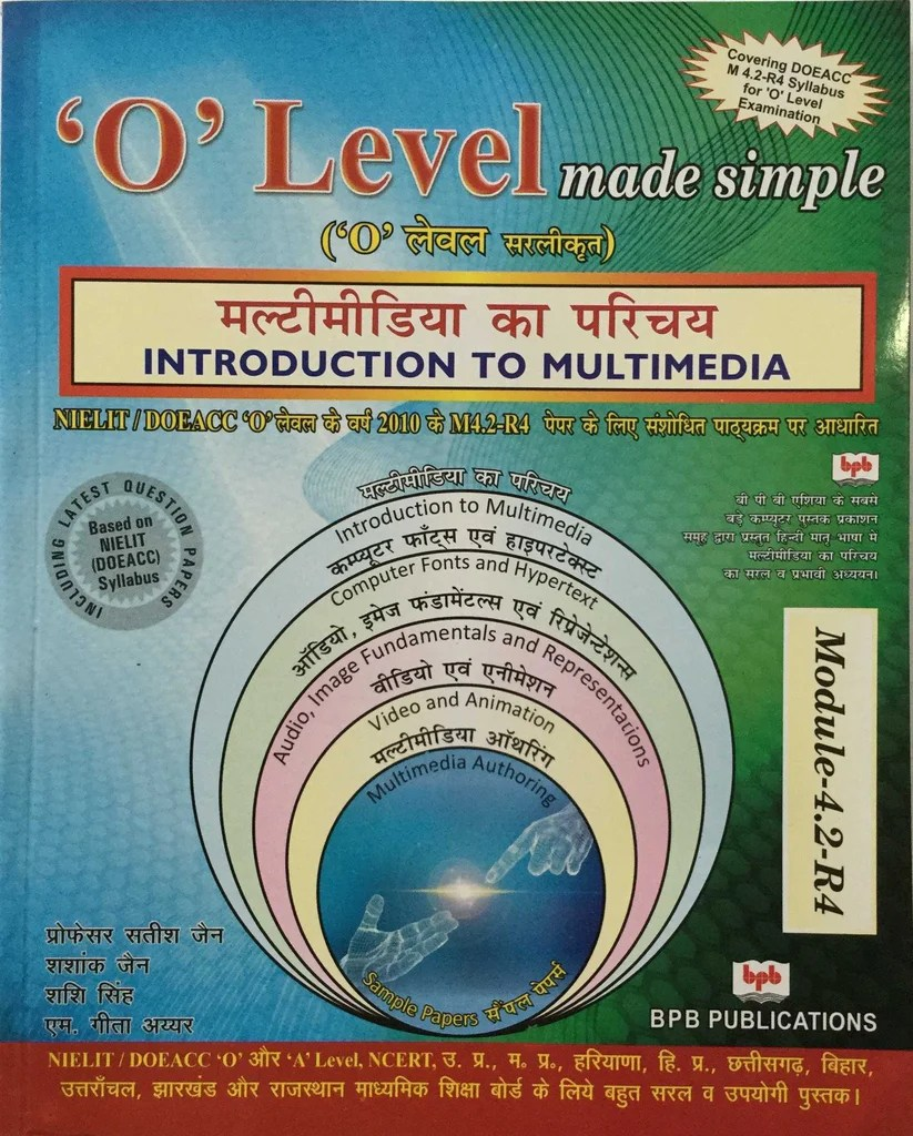 O Level Hindi – BPB Publications