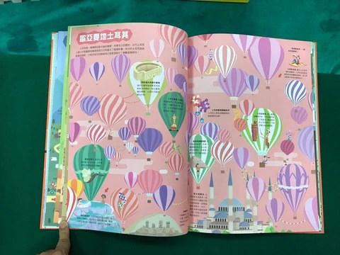 兒童知識迷宮大書 全套4巨冊大開本 (免運) – Gloria's Bookstore 美國中文繪本童書專賣