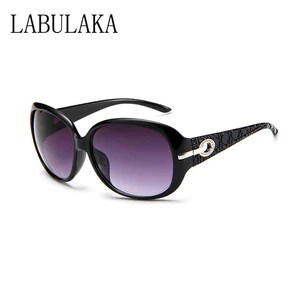Retro Gradient Lens Sunglasses