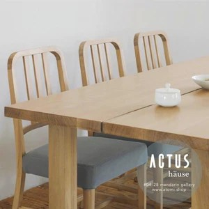 kitchen table with bench and chairs home depot unfinished cabinets jarvi dining ilma chair atomi shop