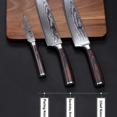 Good Kitchen Knife Set Custom Cabinets Prices Recommended 3 Pcs Professional Vg10 Knives Recommend Chef For Home Cook
