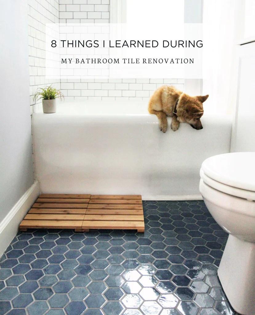 my bathroom tile renovation