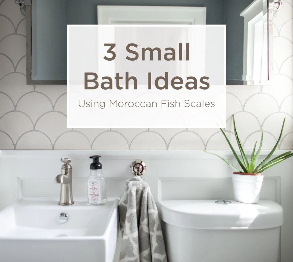 3 small bathroom ideas