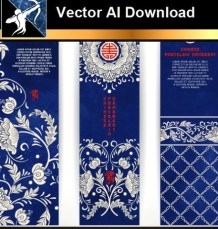 ★Vector Download AI