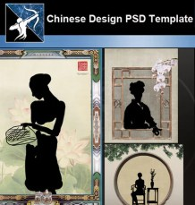 ★Chinese-Style Album Design PSD Template