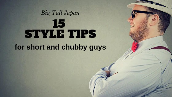 15 style tips for