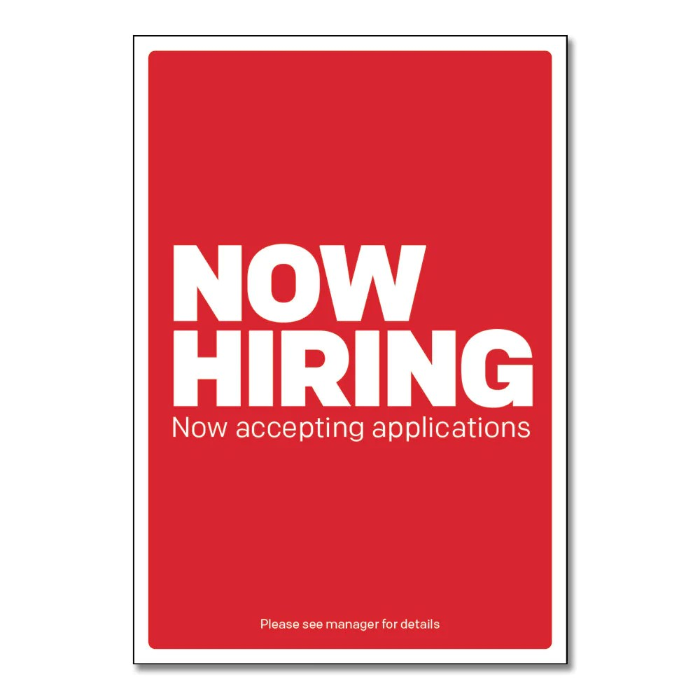 now hiring poster 29 in x 42 in other colors available