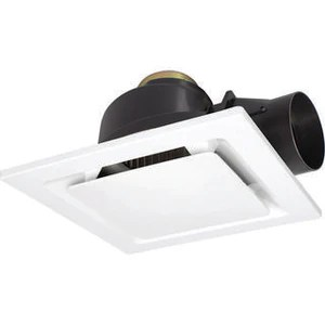 sarico ii small 270mm square exhaust fan white