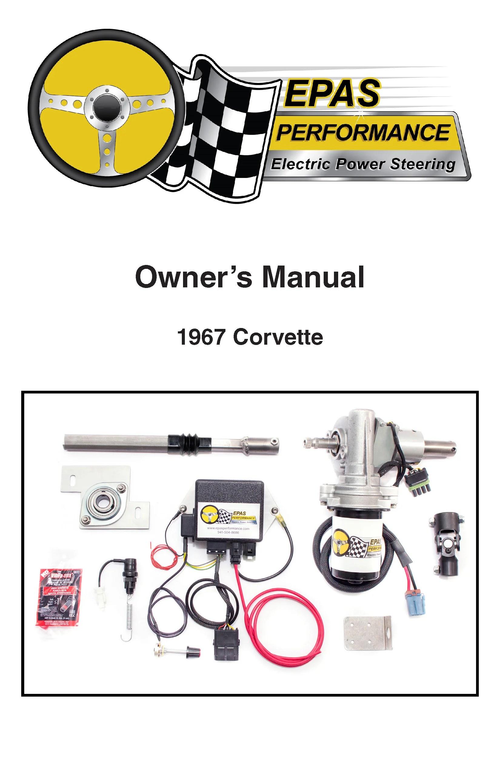 small resolution of 1967 corvette click to open download pdf